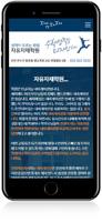 Mobile 홈페이지
