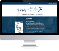 PC 홈페이지
